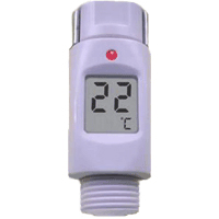 Shower Head / Inline Pipe Thermometer with Alarm